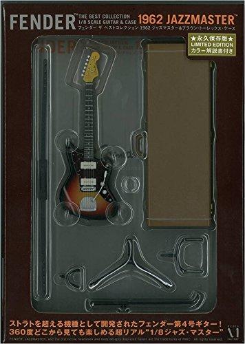 "Fender The Best Collection ""1962ジャズマスター&ブラウン・トーレックス・ケース"