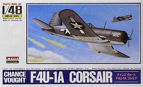 1/48 日本機・外国機 No.15 コルセアF4U-1
