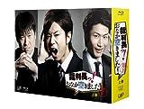 裁判長っ!  おなか空きました! Blu-ray BOX 上巻 豪華版【初回限定生産】