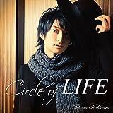 【Amazon.co.jp限定】 Circle of LIFE (通常盤) (2L判ブロマイド付)