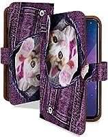 AQUOS Xx 304SH ケース 手帳型 猫 デニム パープル 猫柄 スマホケース アクオス ダブルエックス 手帳 カバー AQUOSXX 304sh 304shケース 304shカバー ねこ キャット ねこ柄 ジーパン [猫 デニム パープル/t0006]