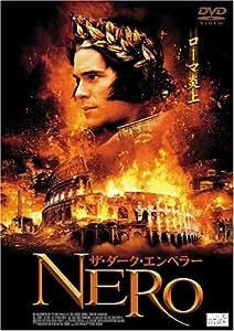 NERO ザ・ダーク・エンペラー [DVD]