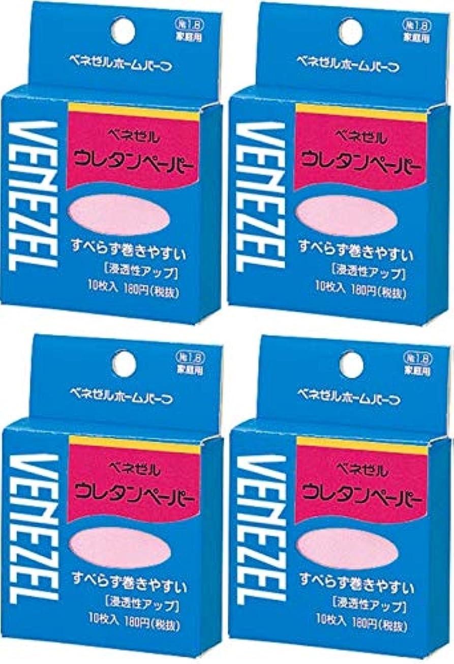 消費シロナガスクジラでもベネゼル ウレタンペーパー10枚入 (4個)