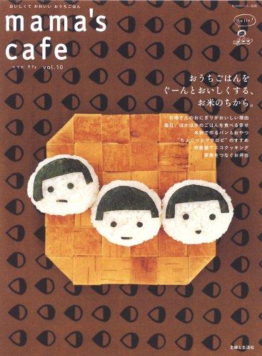 Mama's cafe vol.10 (私のカントリー別冊)の詳細を見る