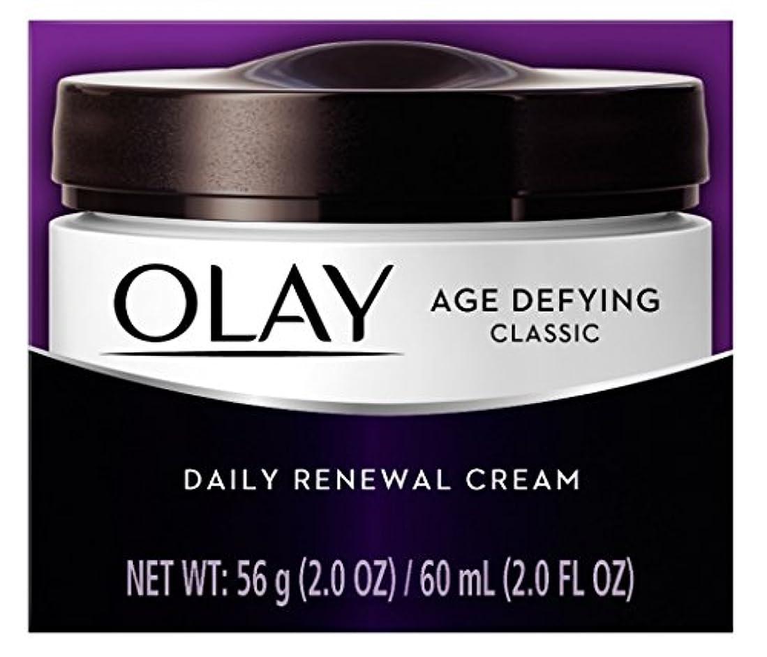 完璧なプロフェッショナル全部OIL OF OLAY DAILY RENEW CREAM 2 OZ by Olay