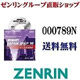 ゴリラ用地図更新ロム MEMORY JAPAN MAP 16 RED 全国版(8GB) 000789N