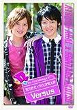 "D2 The First Message #2 荒井敦史×阿久津愼太郎 ""Versus""[DVD]"
