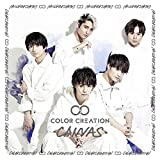 Flying Memories♪COLOR CREATIONのジャケット