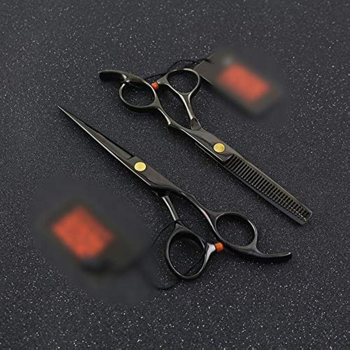 集団脆い居間Hairdressing 6.0インチ黒はさみ、フラットはさみ+歯せん断理髪はさみツールセットヘアカットはさみステンレス理髪はさみ (色 : 黒)