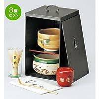 3個セット 黒塗茶の湯揃 [ 160 x 160 x 250mm ]【 茶道具 】 【 茶道 お土産 和食器 セット 】