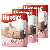 HUGGIES(ハギーズ) テープS 女の子用 (4~8kg) 66枚x3(198枚)