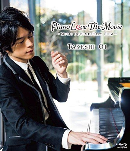 【早期購入特典あり】Piano Love the Movie~Music Documentary Film~ [Blu-ray](メーカー多売:A5クリアファイル付)