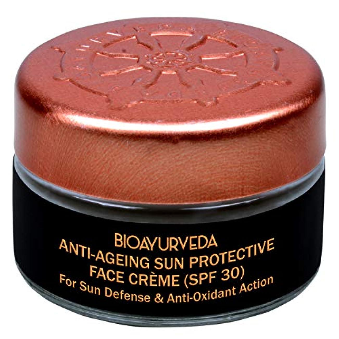 湿度滅びる略すBIOAYURVEDAアンチエイジングサンプロテクティブクリームwith SPF 30 |敏感肌またはニキビ肌に最適な日焼け止め|顔の保湿剤| (20g)