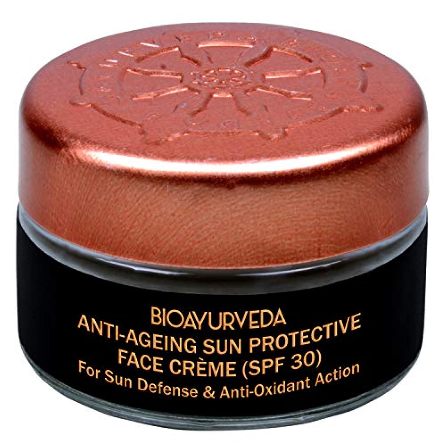 旋回サーフィン反対にBIOAYURVEDAアンチエイジングサンプロテクティブクリームwith SPF 30 |敏感肌またはニキビ肌に最適な日焼け止め|顔の保湿剤| (20g)