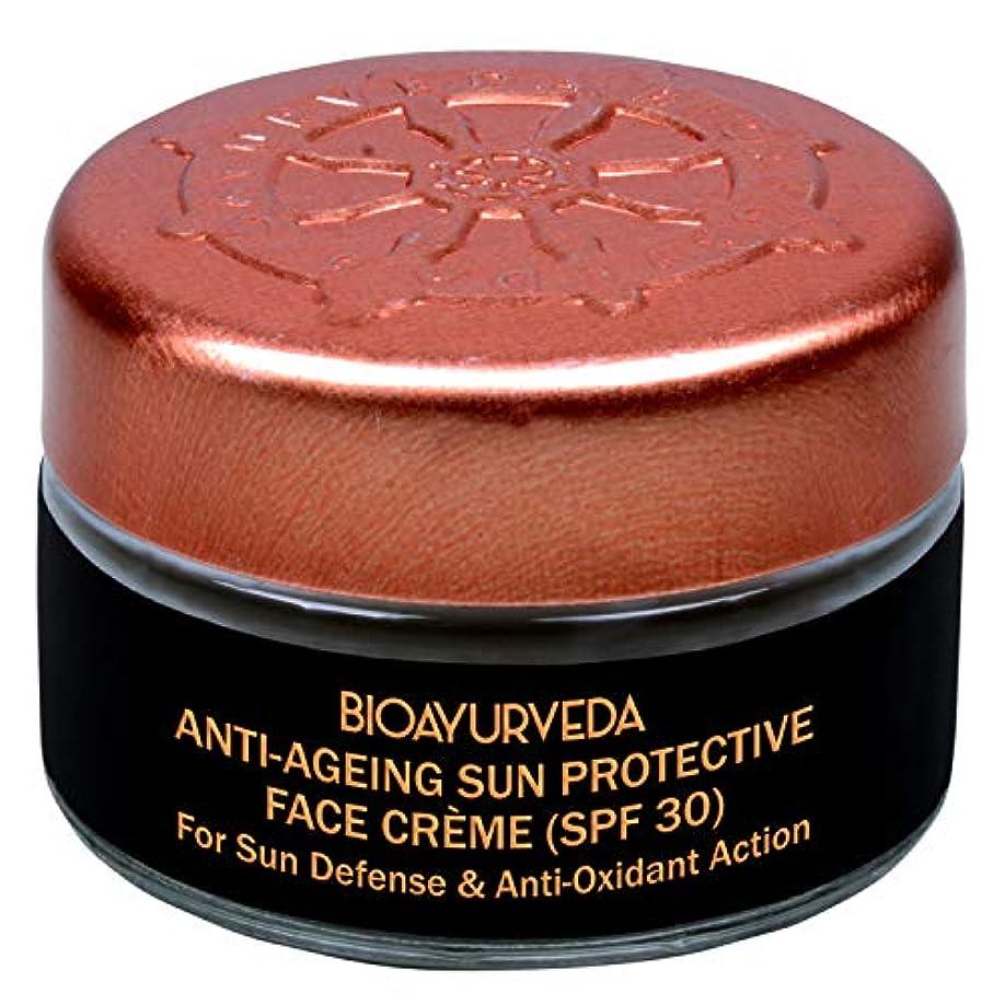 起こる投げ捨てる計算BIOAYURVEDAアンチエイジングサンプロテクティブクリームwith SPF 30 |敏感肌またはニキビ肌に最適な日焼け止め|顔の保湿剤| (20g)