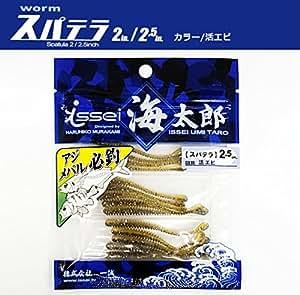 ISSEI(イッセイ) ルアー 海太郎 スパテラ 2inch イキエビ