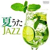 夏うたJAZZ / NEW ROMAN TRIO, 松本茜(p) (CD - 2011)