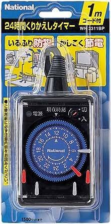 パナソニック(Panasonic)24時間くりかえしタイマー・1mコード付 WH3311BP