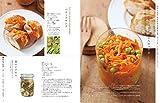 保存びんに、季節とおいしさ詰め込んで。―旬の味覚202レシピ 画像