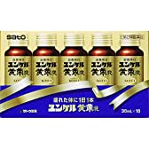 【第2類医薬品】ユンケル黄帝液 30mL×10 ×3