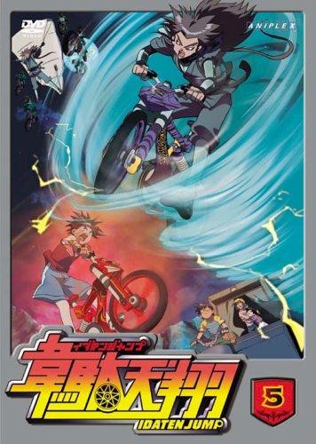 韋駄天翔 5 [DVD]