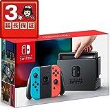 [3年延長保証セット](HAC-S-KABAA) Nintendo Switch ネオンブルー/ネオンレッド