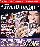 PowerDirector 4