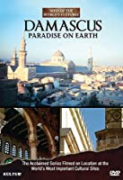 Damascus: Paradise on Earth - Sites of the World's [DVD] [Import]