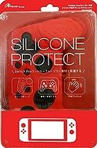 Switch Proコントローラ用シリコンプロテクト(シグナルレッド)