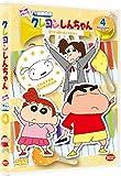 クレヨンしんちゃん TV版傑作選 第14期シリーズ 4 紅さそり隊にあこがれるゾ [DVD]