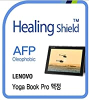 Healingshield スキンシール液晶保護フィルム Oleophobic AFP Clear Film for Lenovo Laptop Yoga Book Pro