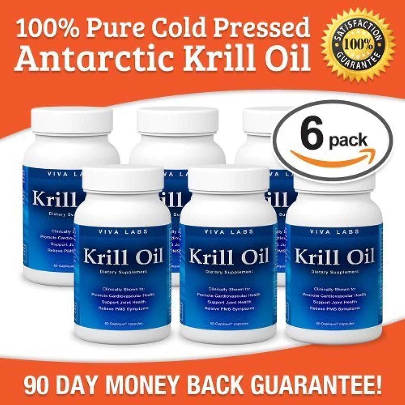 風刺通り受け入れたEverest Nutrition Krill Oil - 100% Pure Cold Pressed Antarctic Krill Oil - More Omega-3's: Highest Levels of DHA, EPA and Astaxanthin in the Industry - 1250 Mg/per serving,6 pack by Viva Labs [並行輸入品]