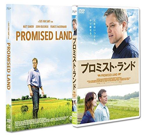 プロミスト・ランド [DVD]の詳細を見る