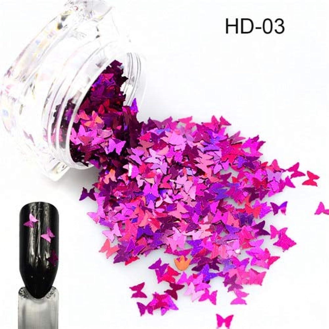 メイン喜んで終わり1ピース新しい爪輝く蝶の形ミックス色美容ジェルネイルアートチャームミニパレット小型サイズスパンコール装飾SAHD01-05 HD03