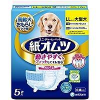 ペット用紙オムツ LLサイズ 大型犬 5枚×10個入り(ケース販売)