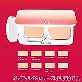 資生堂 ベネフィーク NT ドラマティックブライト クリームパクト (レフィル) オークル10