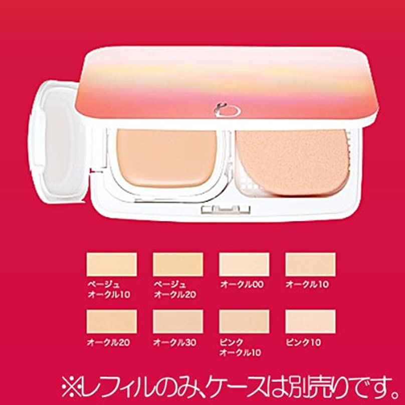 強化オプションの面では資生堂 ベネフィーク NT ドラマティックブライト クリームパクト (レフィル) ベージュオークル10