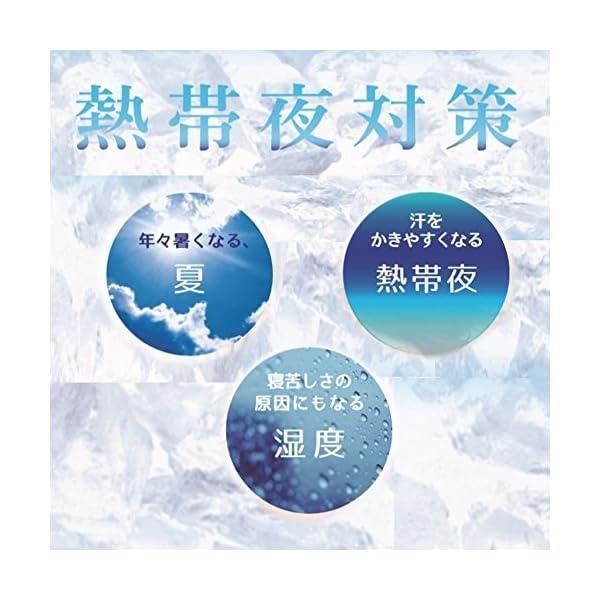 昭和西川 敷きパッド ブルー 100×205c...の紹介画像7