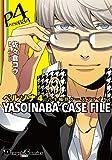 ペルソナ4 YASOINABA CASE FILE (電撃コミックス EX 175-1)