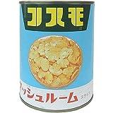 石光商事 マッシュルーム スライス 2号缶 850g