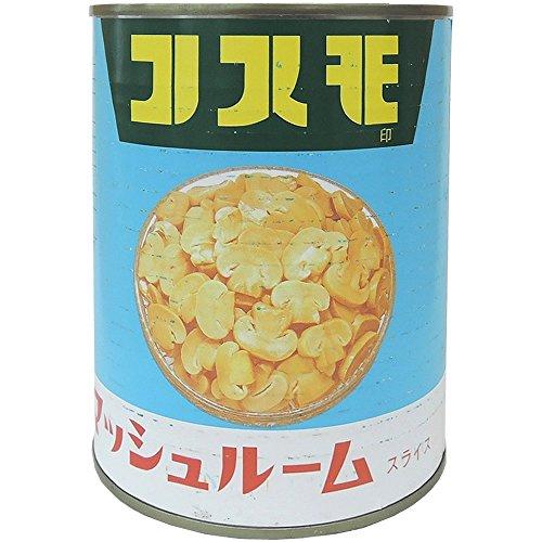 マッシュルーム スライス 2号缶 850g