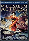 Millennium Actress [DVD] [Import]