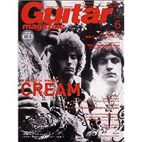 Guitar magazine (ギター・マガジン) 2005年 06月号