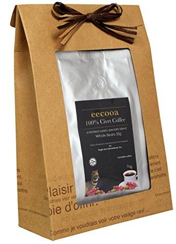 エクーア シベットコーヒー 豆 100% フィリピン産ジャコウ...