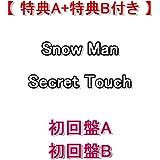【特典A+特典B付】 Snow Man Secret Touch 【 初回盤A+B 】