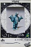 ボークス Jr.ウルトラワールド 冷凍怪獣ペギラ TYPE2 未組立未塗装レジンキット