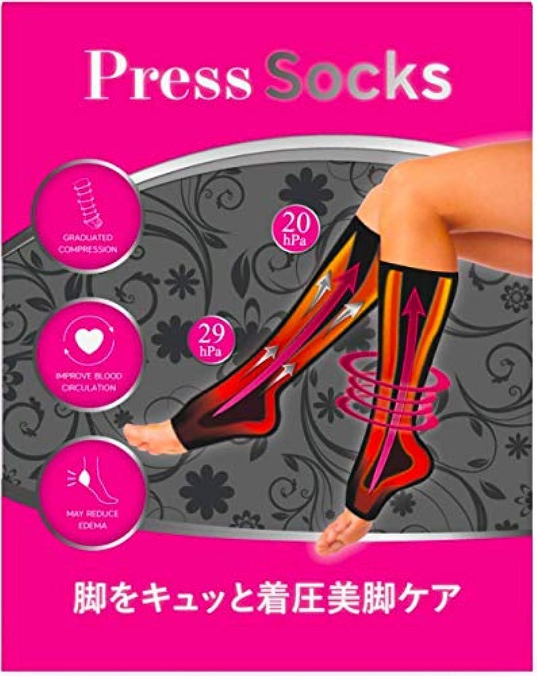 タオル懲戒人生を作る【PRESS SOCKS】 着圧ソックス 加圧 脚やせ 美脚 むくみ (S/M)