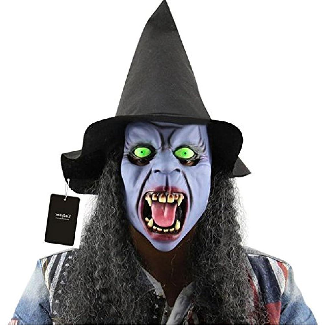 バッジ財団愛するAuntwhale ハロウィーンマスク大人恐怖コスチューム、ホラー夜の魔女ファンシーマスカレードパーティハロウィンマスク、フェスティバル通気性ギフトヘッドマスク