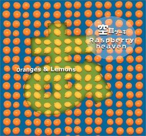 あずまんが大王 - 空耳ケーキ / Raspberry Heaven / Oranges&Lemones