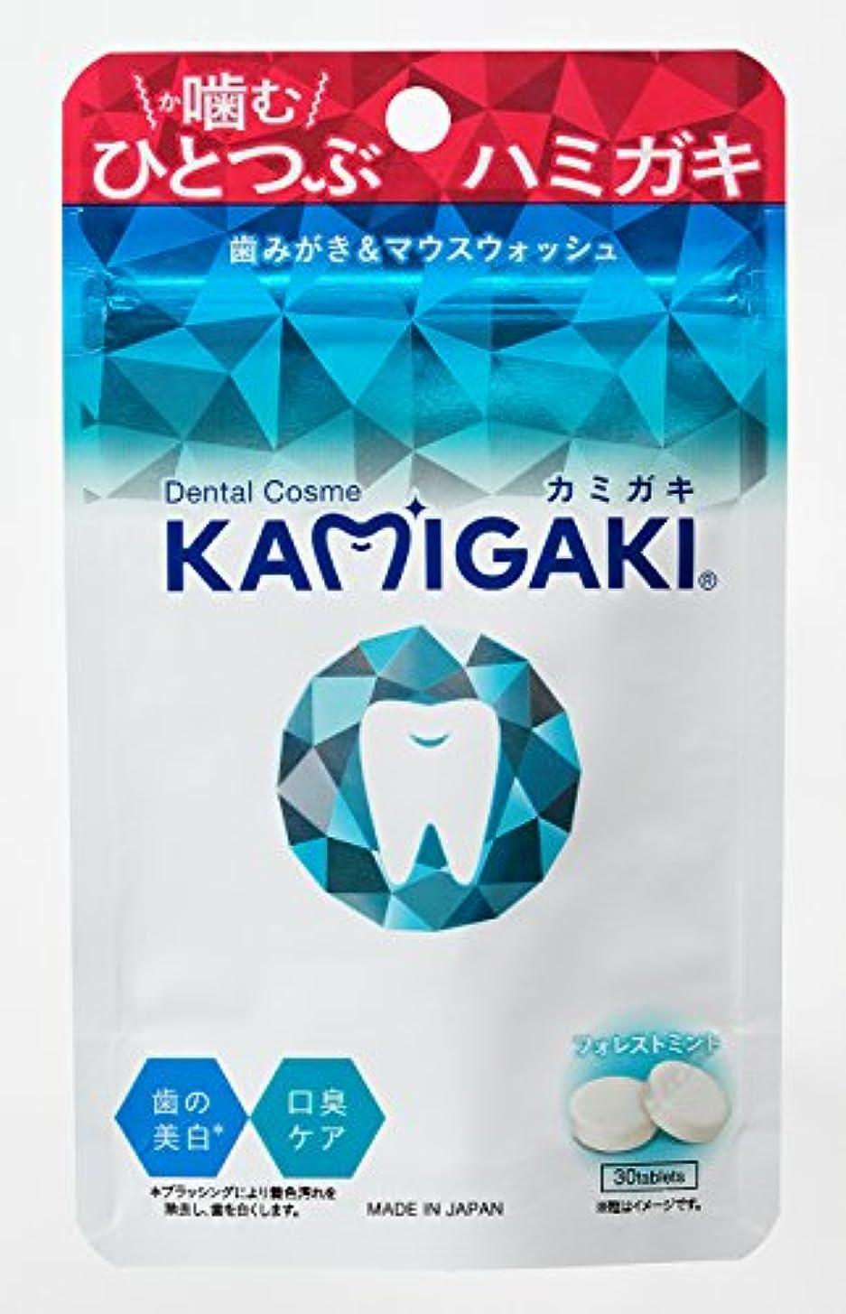 ミルク東在庫デンタルコスメ カミガキ (携帯用 タブレット型 ハミガキ&マウスウォッシュ)2個セット